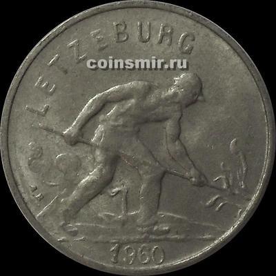 1 франк 1960 Люксембург.