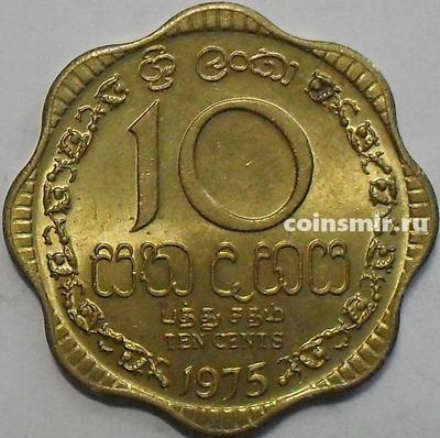 10 центов 1975 Шри Ланка.
