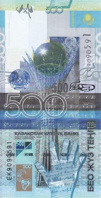 500 тенге 2006 (2015) Казахстан. Подпись Келимбетов.