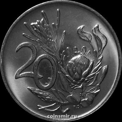 20 центов 1975 Южная Африка.