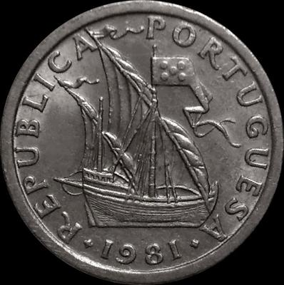 2,5 эскудо 1981 Португалия.