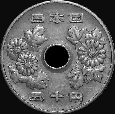 50 йен 1969 Япония.