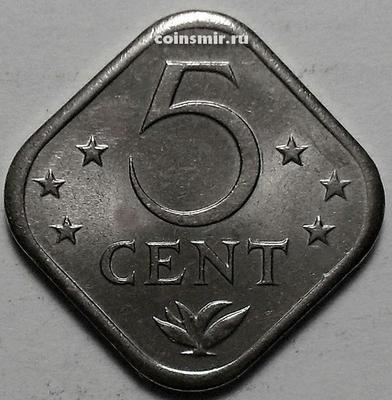 5 центов 1978 Нидерландские Антильские острова.