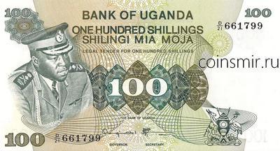 100 шиллингов 1973 Уганда.