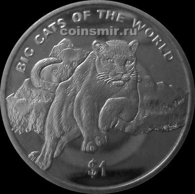 1 доллар 2001 Сьерра-Леоне. Самые большие кошки мира. Пума.