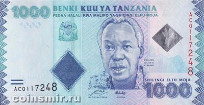 1000 шиллингов 2010 Танзания.
