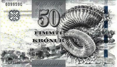 50 крон 2011  Фарерские острова.