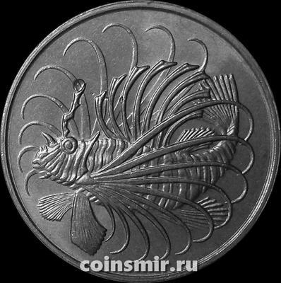 50 центов 1981 Сингапур. Рыба-лев.