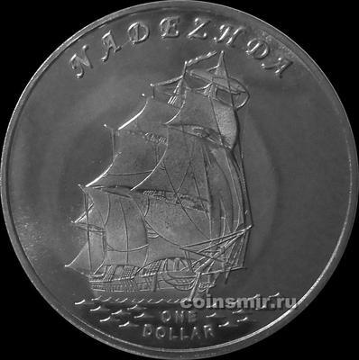 1 доллар 2015 острова Гилберта. Надежда.
