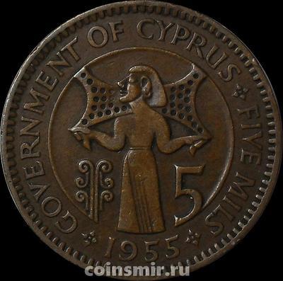5 милс 1955 Кипр.