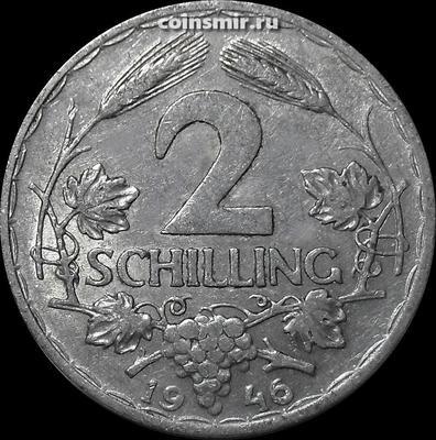 2 шиллинга 1946 Австрия.
