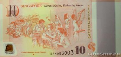 10 долларов 2015 Сингапур. 50 лет независимости Сингапура. (4)
