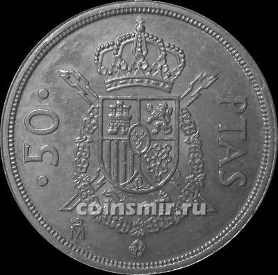 50 песет 1983 Испания.
