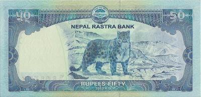50 рупий 2015 Непал. Снежный барс.