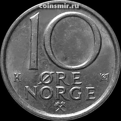 10 эре 1988 Норвегия.