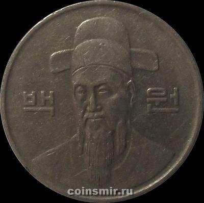 100 вон 1991 Южная Корея. (в наличии 1992 год)