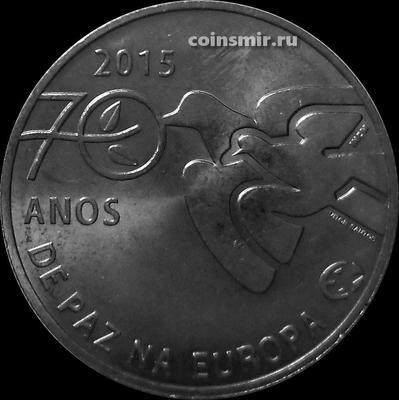 2,5 евро 2015 Португалия. 70 лет миру в Европе.