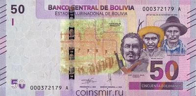 50 боливиано 2018 Боливия.