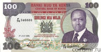 100 шиллингов 1988 Кения.