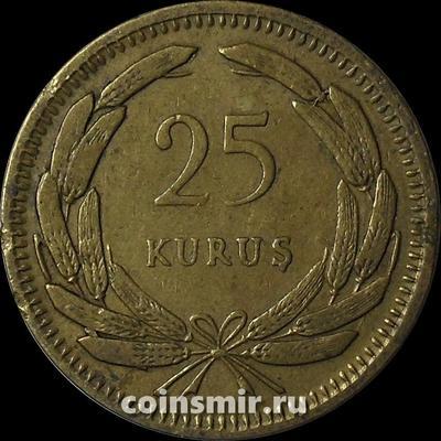 25 куруш 1956 Турция.