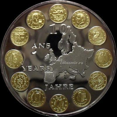 Жетон 10 лет евро. Евромонеты. Германия.