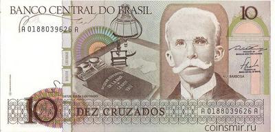 10 крузадо 1986-1987 Бразилия.