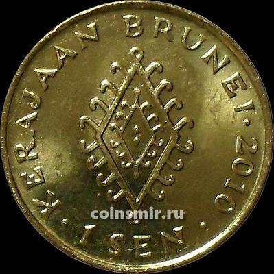 1 сен 2010 Бруней.