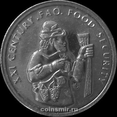 50000 лир 1999 Турция. ФАО.