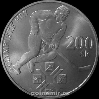 200 крон 1994 Словакия. 100 лет Олимпийскому комитету. Хоккей.
