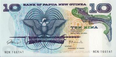 10 кин 1985 Папуа-Новая Гвинея.