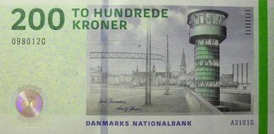 200 крон 2009 Дания.