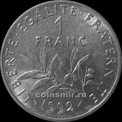 1 франк 1992 Франция. (в наличии 1999 год)
