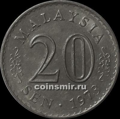 20 сен 1973 Малайзия.