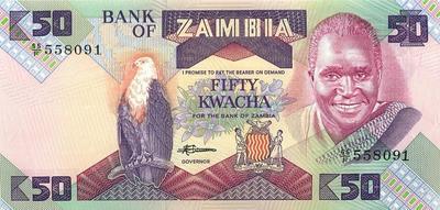 50 квач 1986-1988 Замбия.