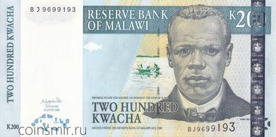 200 квач 2004 Малави.
