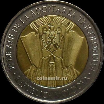 10 лей 2020 Молдавия. 30 лет Национальному флагу Молдавии.