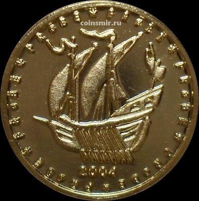 20 евроцентов 2004 Норвегия. Ладья. Европроба. Ceros.