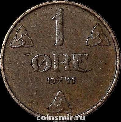 1 эре 1941 Норвегия.