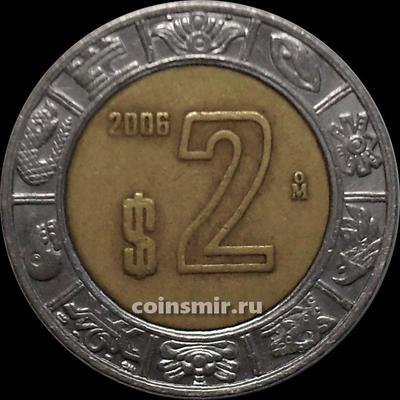 2 песо 2006 Мексика.