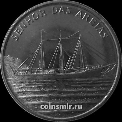 50 эскудо 1994 Кабо-Верде.