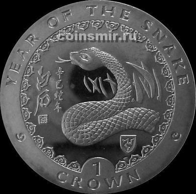 1 крона 2001 остров Мэн. Год змеи.