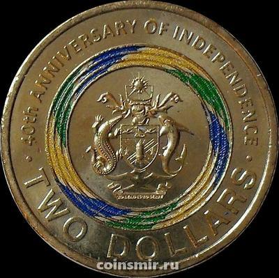 2 доллара 2018 Соломоновы острова. 40 лет независимости.