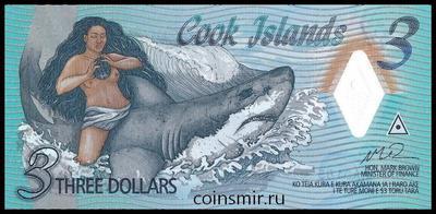 3 доллара 2021 острова Кука.
