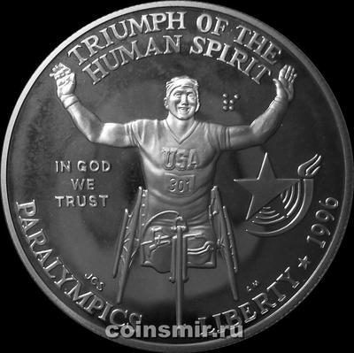 1 доллар 1996 Р США. Паралимпиада в Атланте 1996. Гонки на колясках.