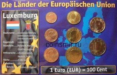 Набор евро монет  Люксембург. Блистер.