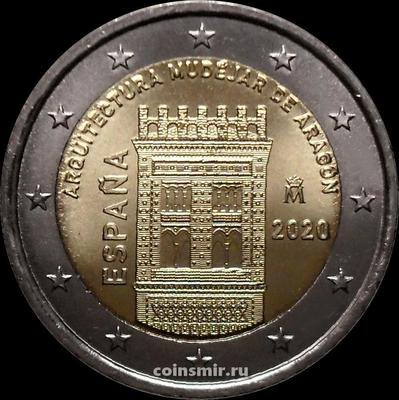 2 евро 2020 Испания. Архитектура мудехар в Арагоне.