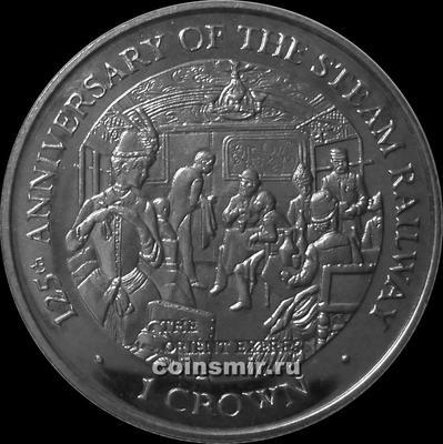1 крона 1998 Остров Мэн. Восточный экспресс.