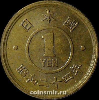 1 йена 1949 Япония.