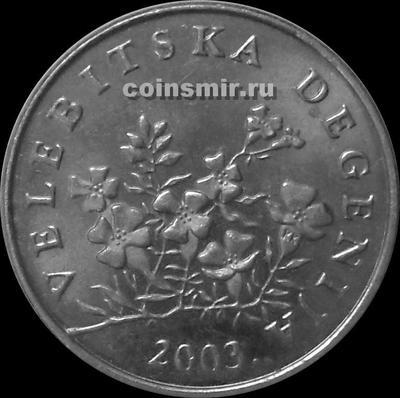 50 лип 2003 Хорватия.