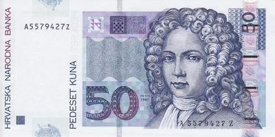 50 кун 2002 Хорватия.